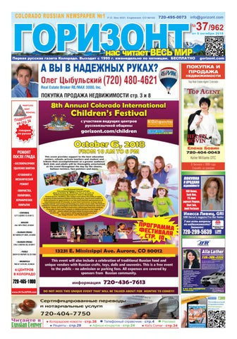 303b2166291e8 Горизонт 37/962 by Gorizont Russian Newspaper - issuu