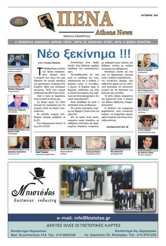 Δωρεάν ιστοσελίδες γνωριμιών στο Αμπού Ντάμπι