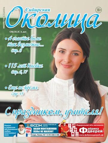 Людмила Колесникова В Мокром Белье – Последняя Исповедь (2006)