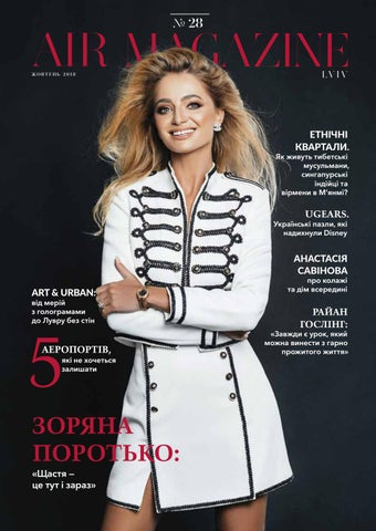 2fff9c6c67afbf Air magazine lviv#28 by AIR MAGAZINE LVIV - issuu