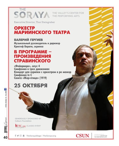 Page 40 of Mariinsky orchestra will perform at The Saraya (Valley performing arts center)