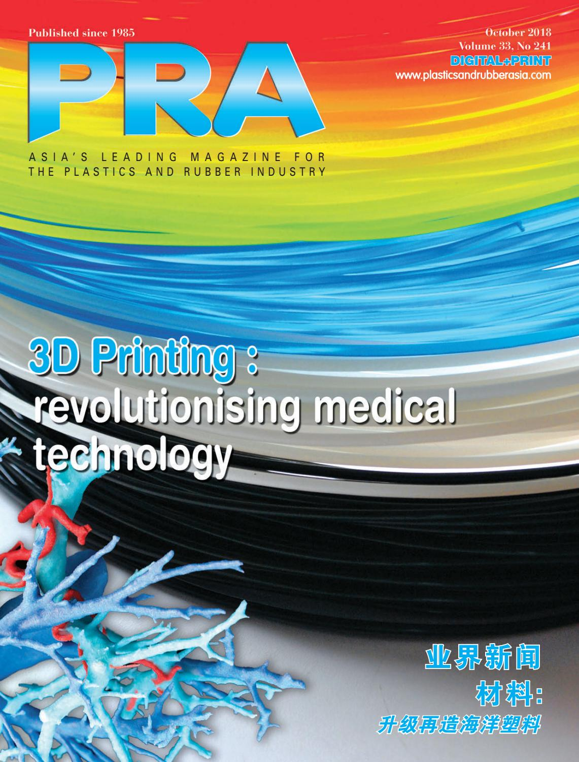 PRA October 2018 issue by Plastics & Rubber Asia - issuu