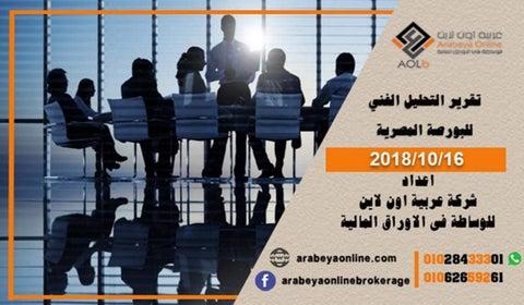 63bd591d4 سيكولوجية اللغة والمرض العقلي by khalifazd zidane - issuu