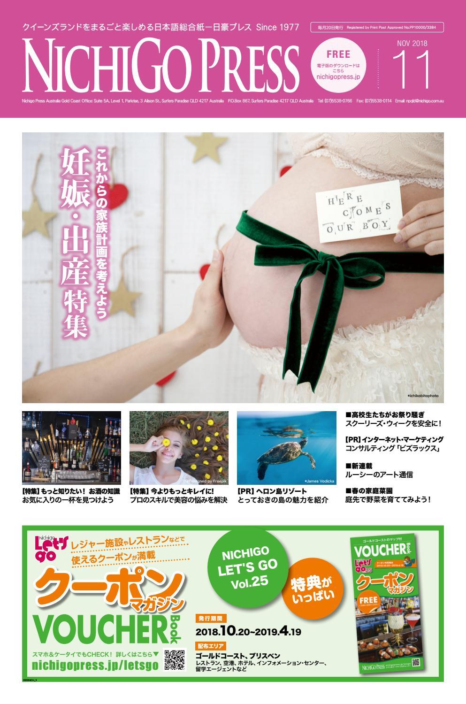 34f92b38b8bec NichigoPress (QLD) Nov.2018 by NichigoPress - issuu