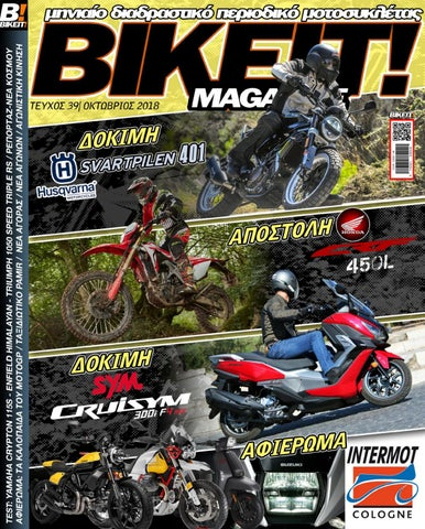 34aa762ef0 BIKEIT e-Magazine
