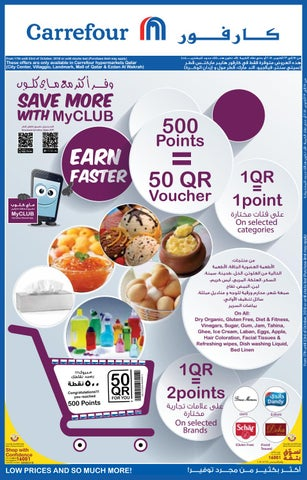 Carrefour Hypermarket Crazy Prices 17-10 to 23-10 by