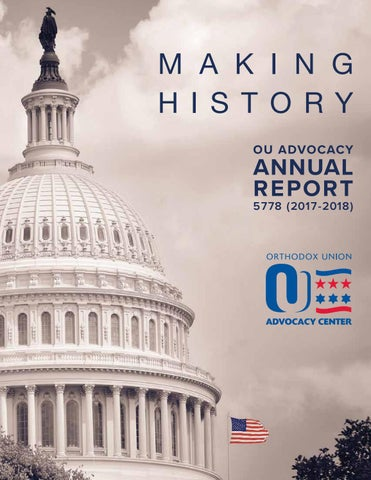 OU Advocacy Annual Report 5778 (2017-2018) by Orthodox Union