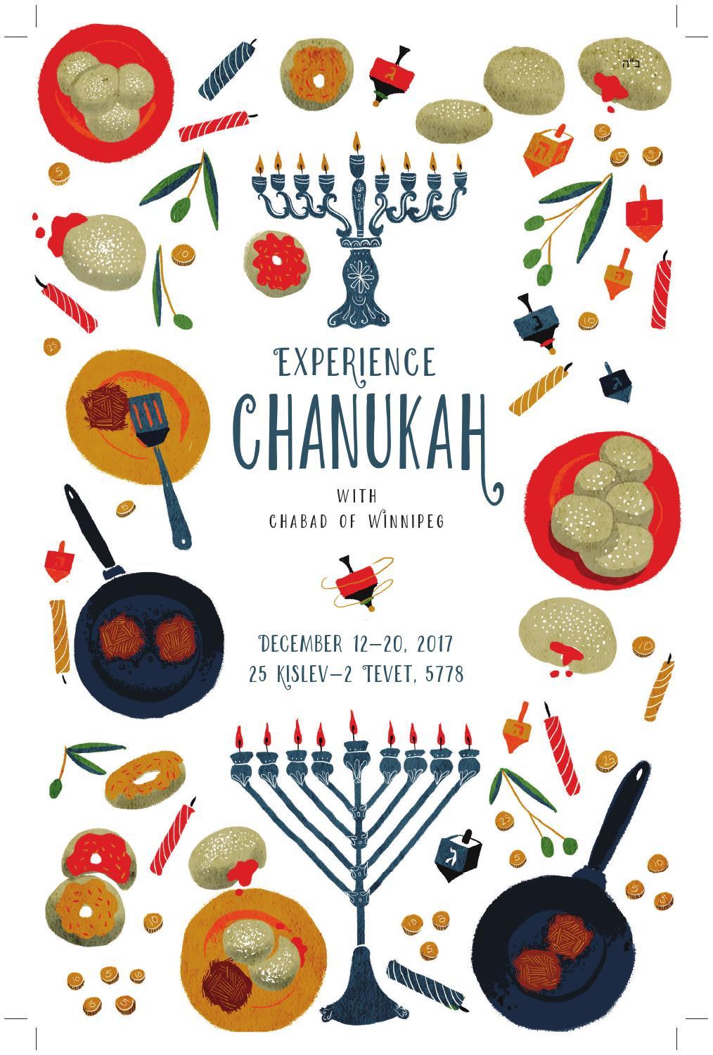 Chanukah Guide 2017 By Chabad Lubavitch Of Winnipeg Issuu