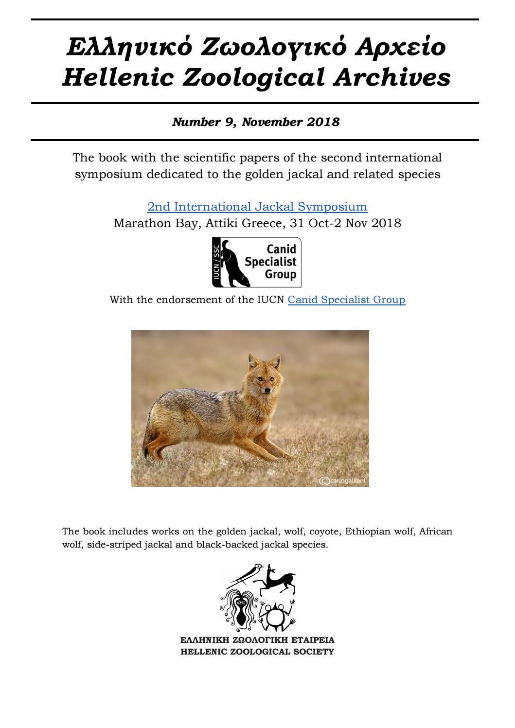 Proceedings of the 2nd International Jackal Symposium by