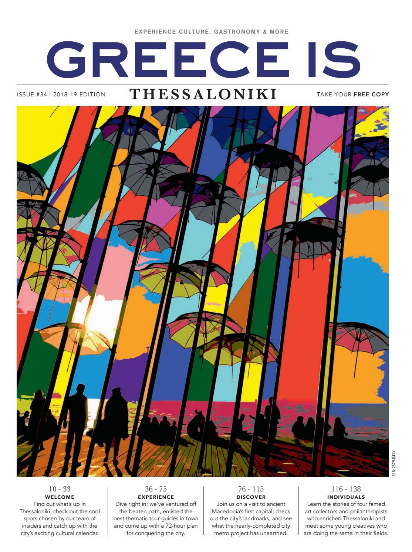 388de092b9 GREECE IS | THESSALONIKI | 2018 by GREECE IS - issuu