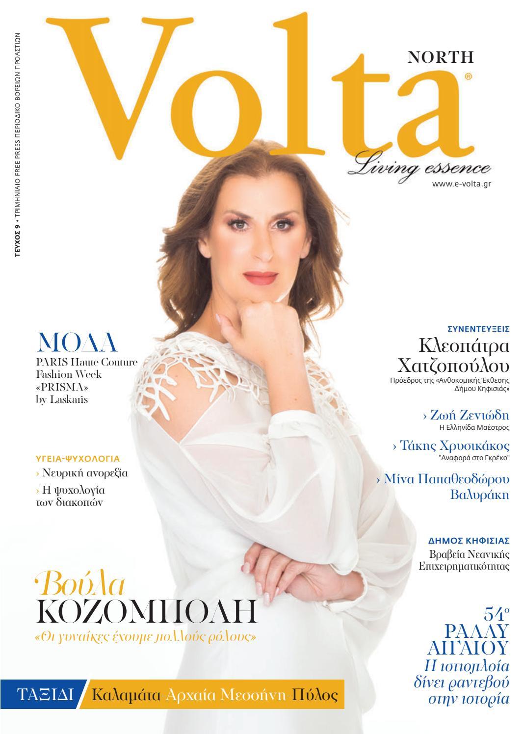 593c0f86d4 VOLTA North  09 by Volta Free Press Magazine - issuu
