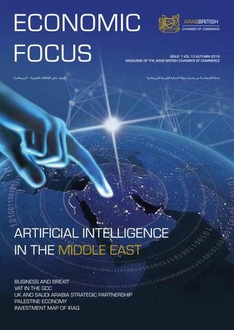 4ecec17d2d5f9 Economic Focus 9 by Distinctive Publishing - issuu