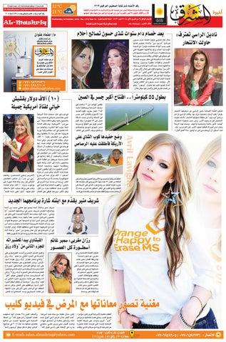 0c5fa53da 4172 AlmashriqNews by Al Mashriq Newspaper - issuu
