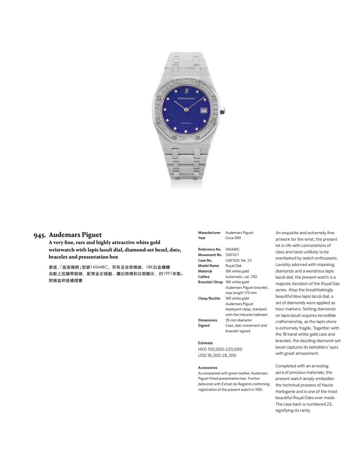 THE HONG KONG WATCH AUCTION: SEVEN [Catalogue] by PHILLIPS
