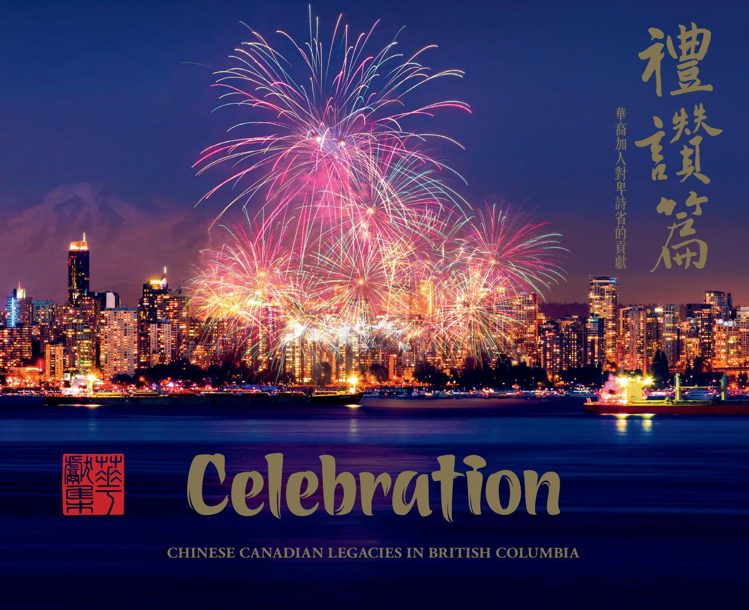 Celebration: Chinese Canadian Legacies in British Columbia by