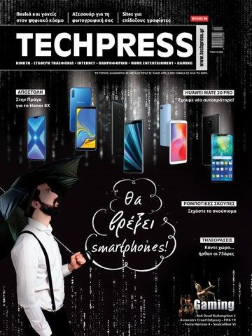 4018ac6a16 Techpress 99 by Techpress - issuu