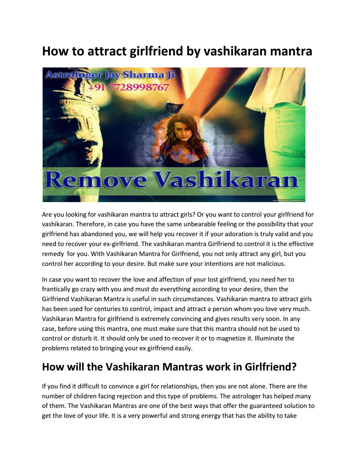 How to attract girlfriend by vashikaran mantra by Jay Gour
