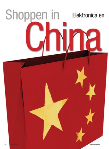0e2bd045562 Shoppen in China | Personal Computer Magazine, juni 2010