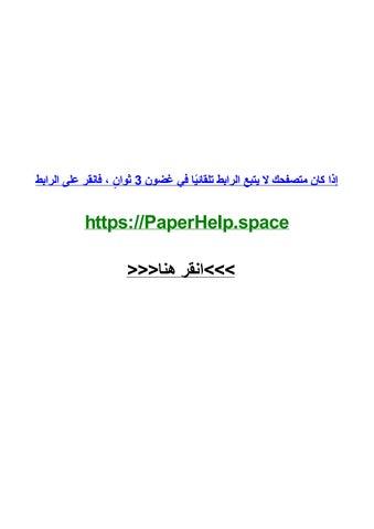 تعبير عن مدينة الرياض بالانجليزي قصير by kennethejzz - issuu
