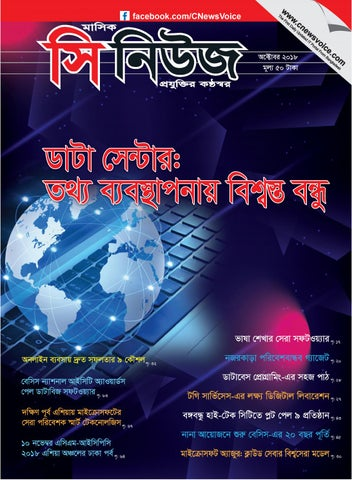 3151f3325e1 DT October Issue by Digital Terminal - issuu