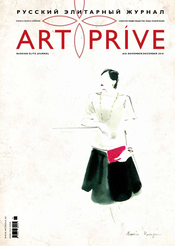 13feb2fb1074 Art+Privé 36 by Art+Privé - issuu