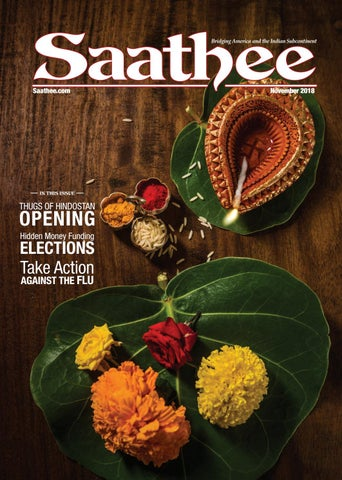 Saathee Raleigh November 2018 by Shukla Entertainment - issuu