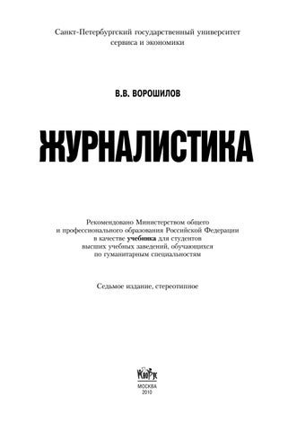 Займ под птс Охтинский проезд займы под птс в москве Бутиковский переулок