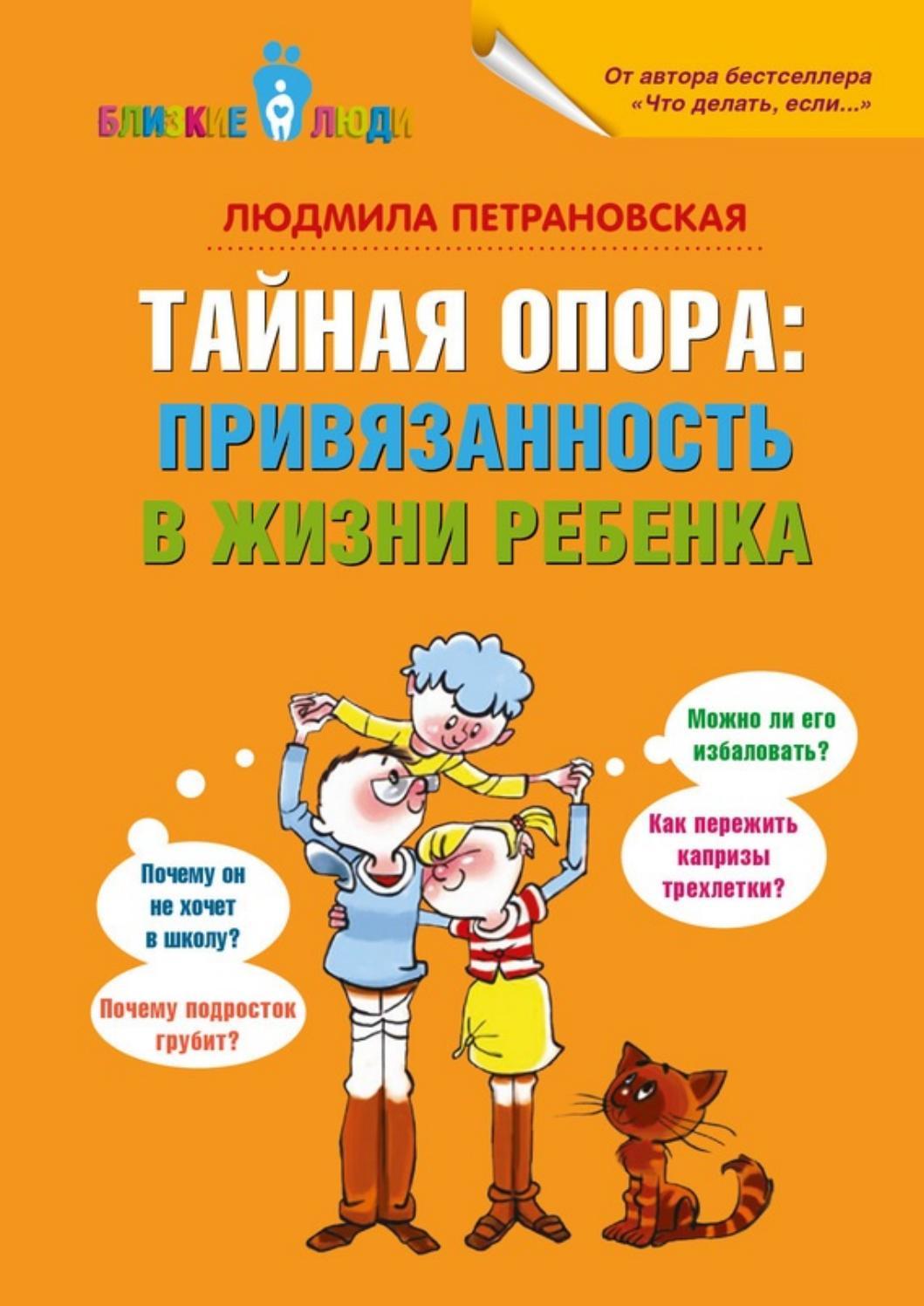 mariya-poterpi-derzhite-ee-popku-krepche-trogayut-siski-devushki