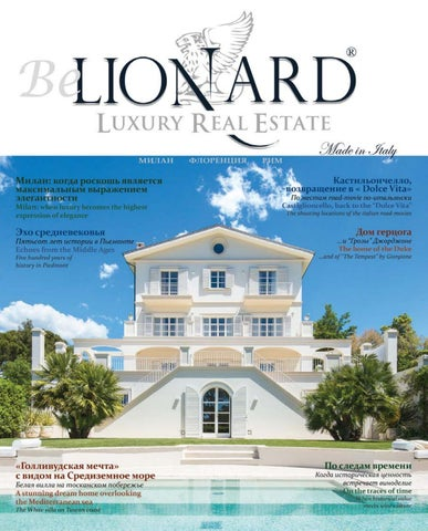 Be Lionard N7 By Lionard Spa Issuu