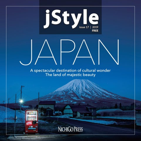 6d5caaf91bc jStyle issue17 2019 by NichigoPress - issuu