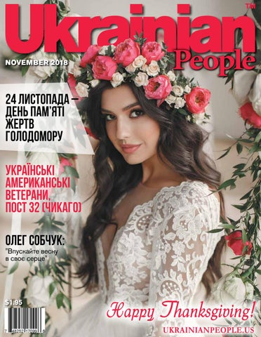Ukrainian People November 2018 by Vadim Kucherak - issuu 470233145c73d