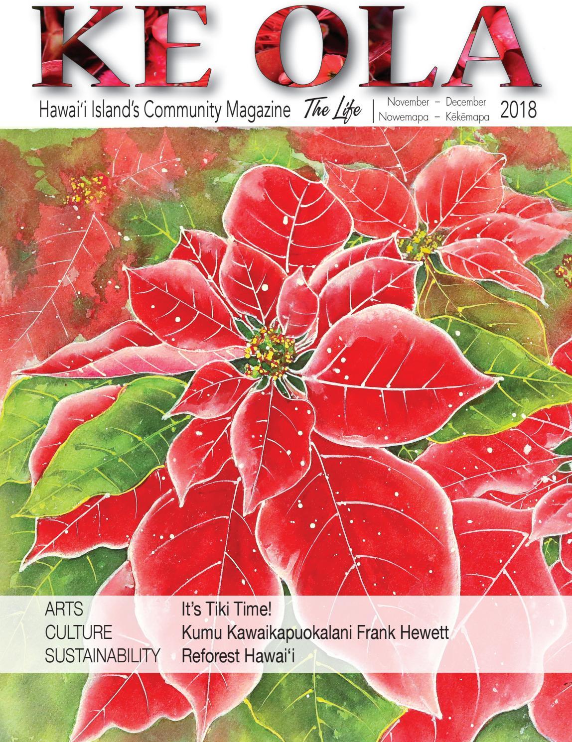 november december 2018 by ke ola magazine issuuMaui Jim Moonbow Rosa Rosa Tokyo Maui Rose P 1093 #17