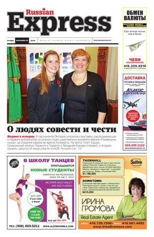 Russian Express Newspaper  1082 by Russian Express Weekly Newspaper ... a10d40a191f