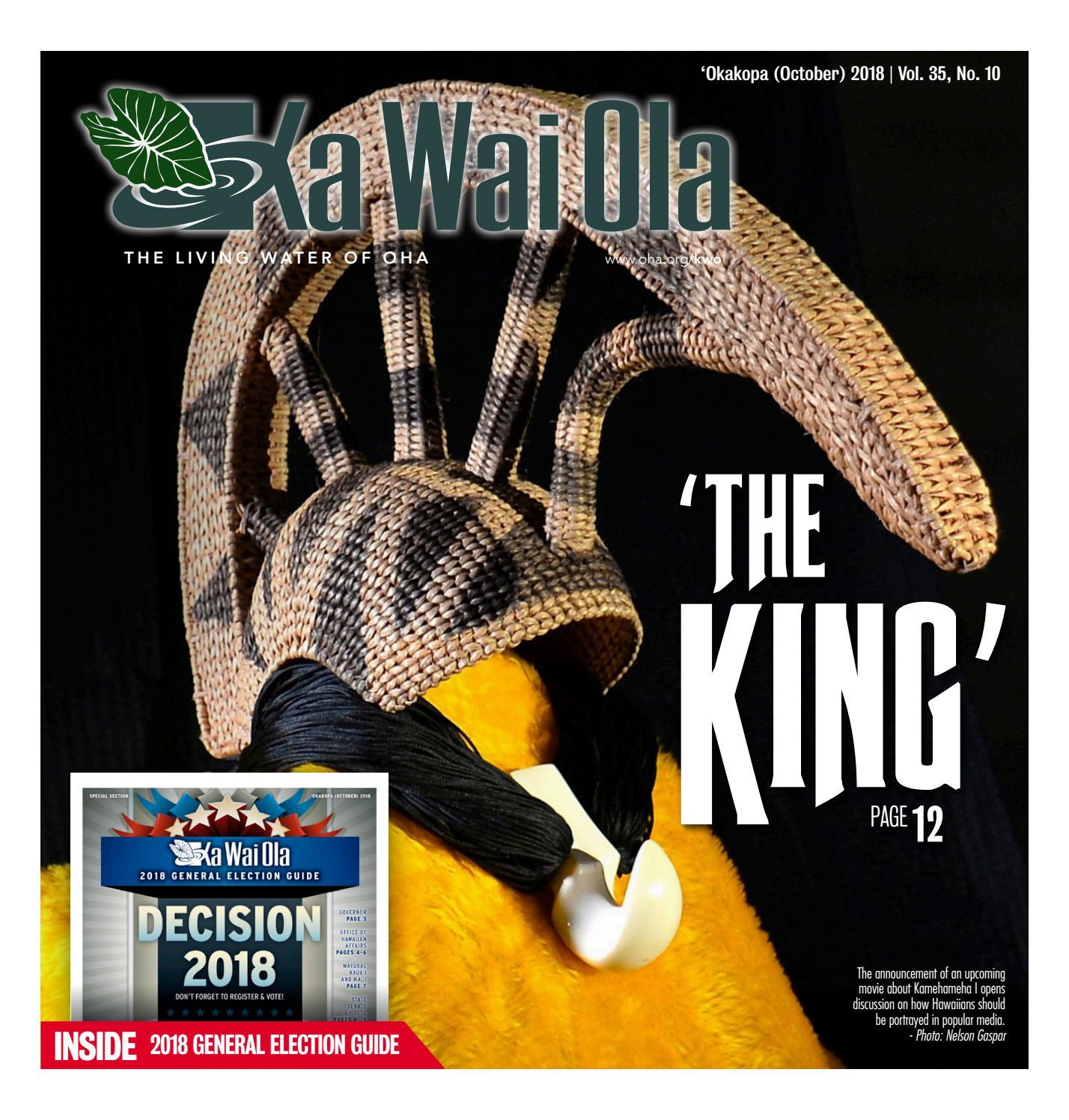 KWO - October 2018 | Vol  35, No  10 by Ka Wai Ola o OHA