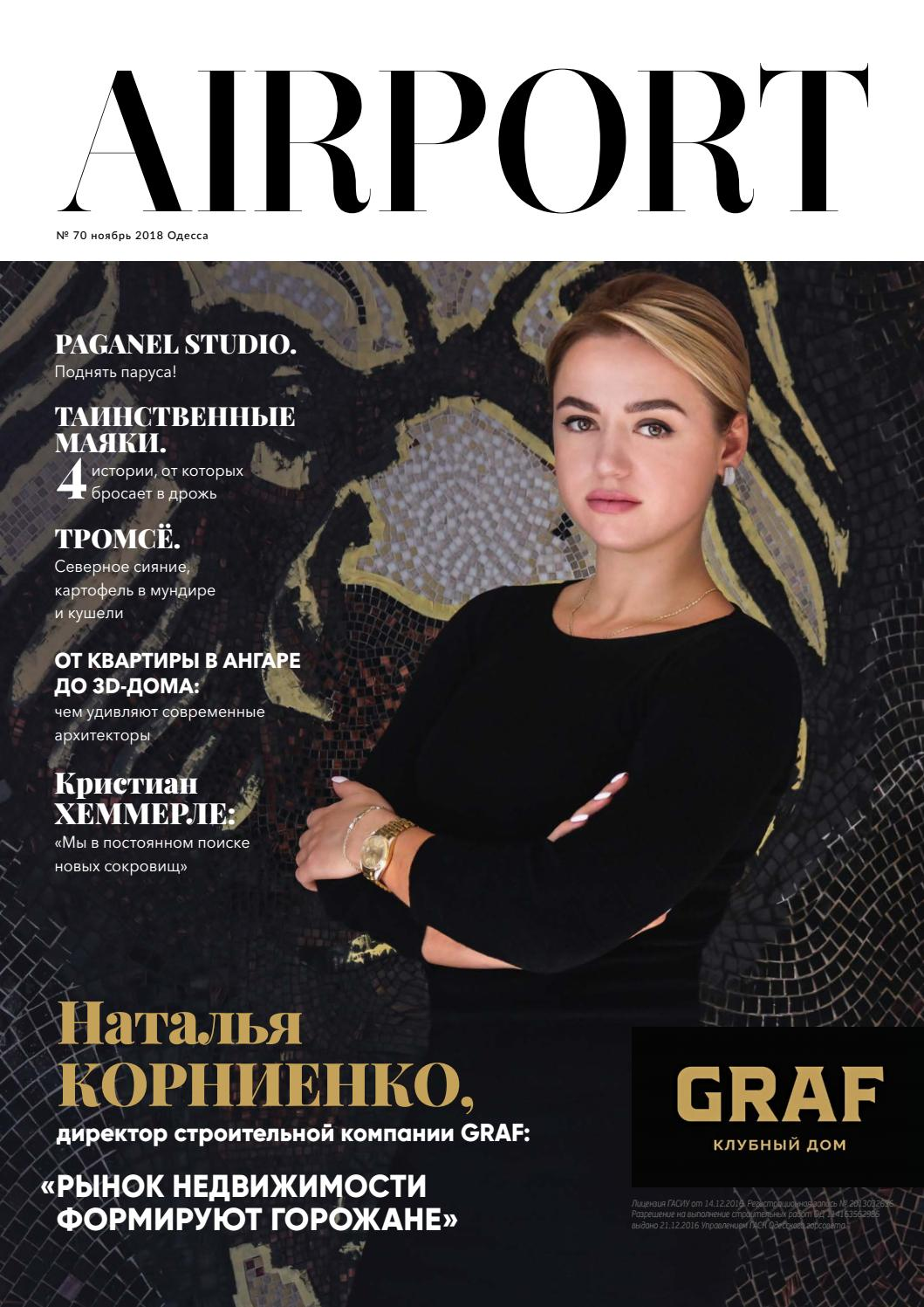 November 18 by Airport Magazine Odessa - issuu 9a6d73fe65e