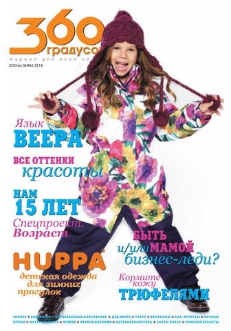 3fca47633ea Veter Magazine June 2014 by Veter Magazine - issuu
