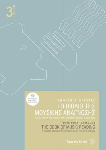The book of music reading - vol.3 by www.fagottobooks.gr - issuu 5bc688dc677