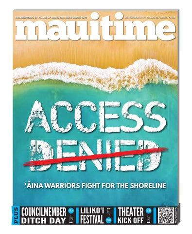 57d1a032f31 22.15 Beach Access Denied Aina Warriors