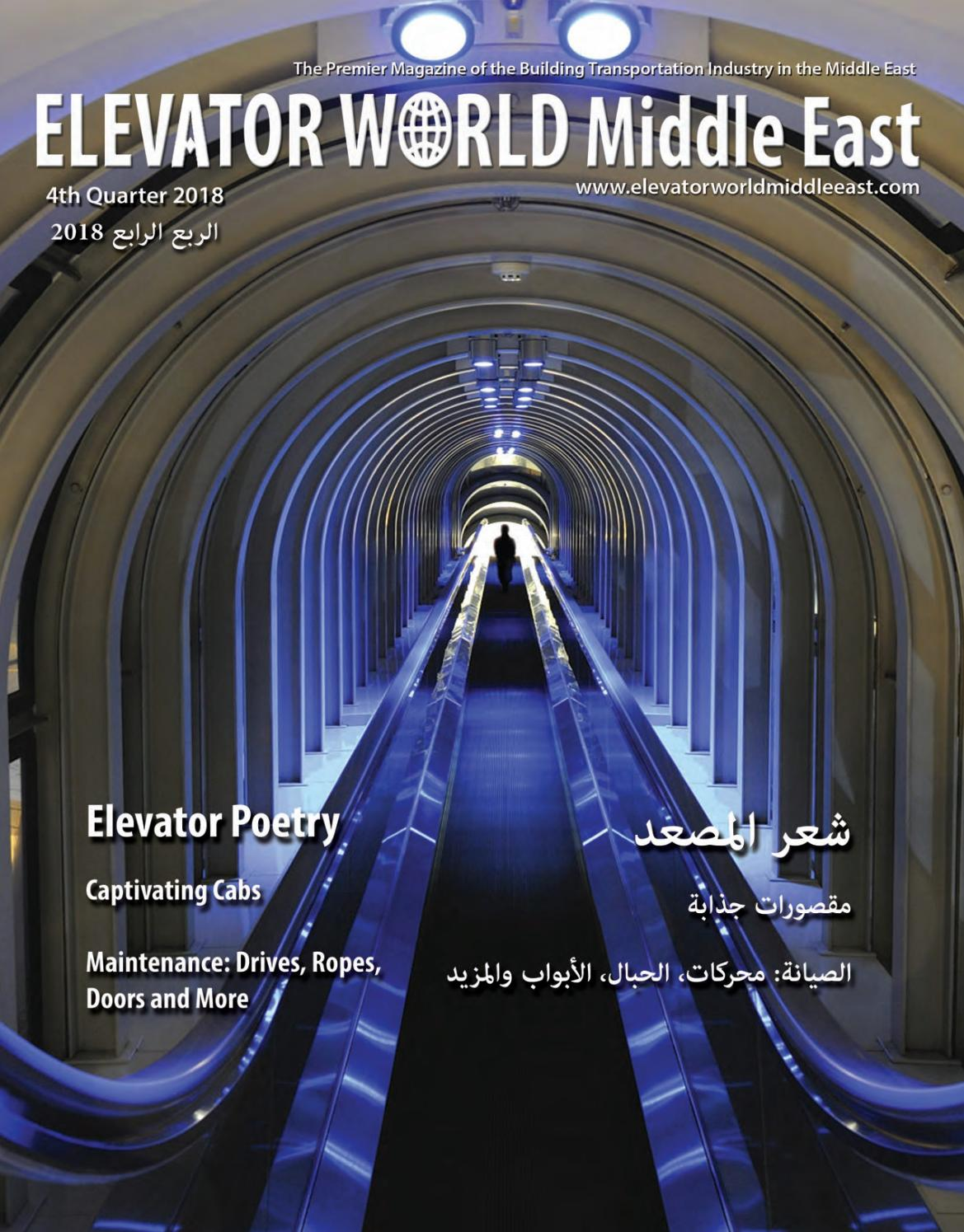 ab5236d146c82 ELEVATOR WORLD Middle East by Elevator World - issuu