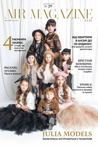 Air Magazine Lviv  29 by AIR MAGAZINE LVIV - issuu 707053067bece