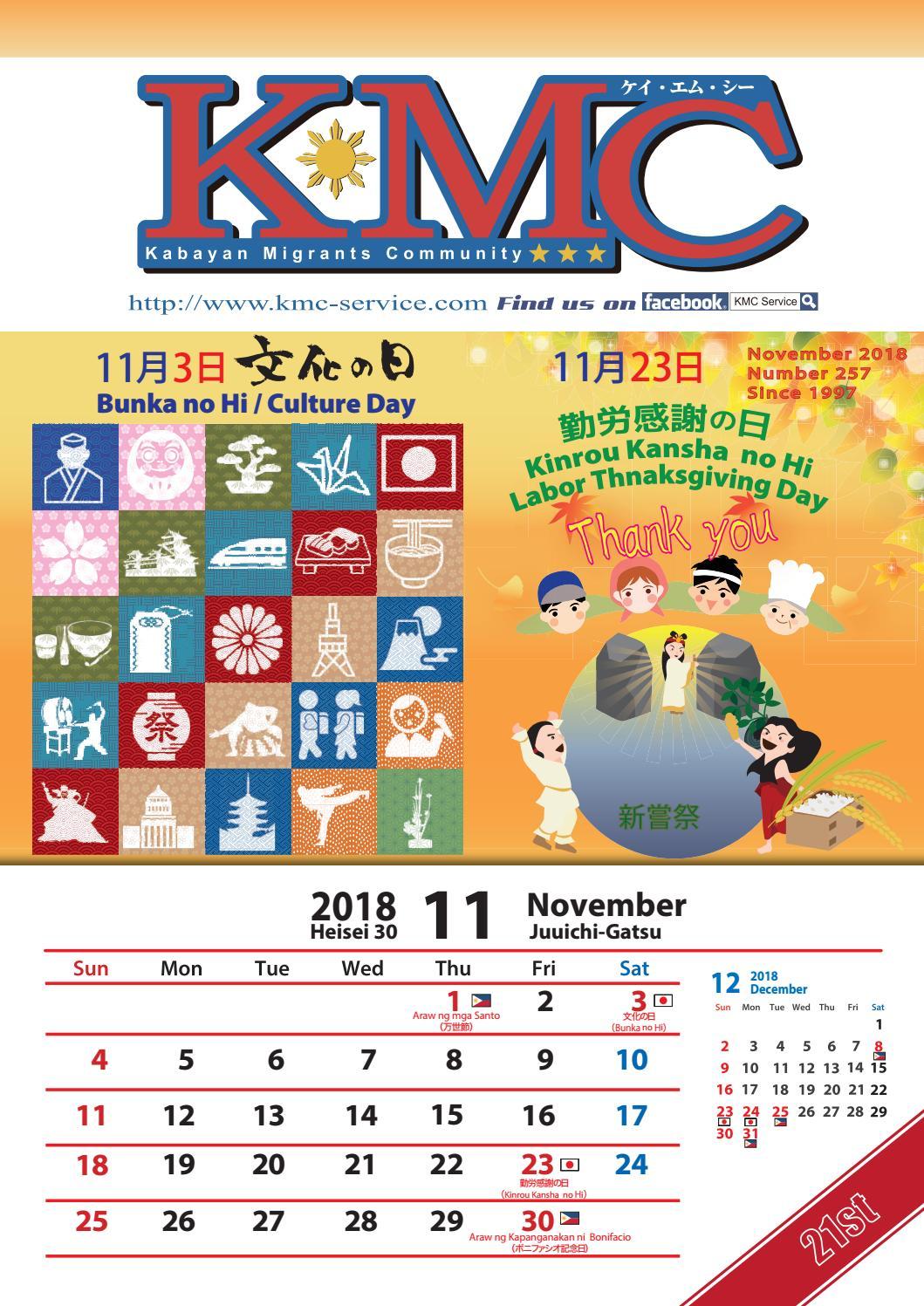 KMC MAGAZINE NOVEMBER 2018 by KMC Service - issuu
