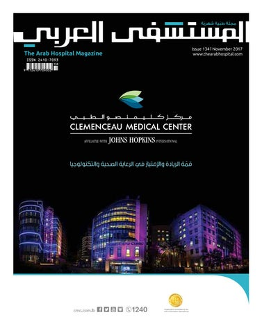 b81fb370396b3 The Arab Hospital Magazine issue 134 by The Arab Hospital Magazine ...