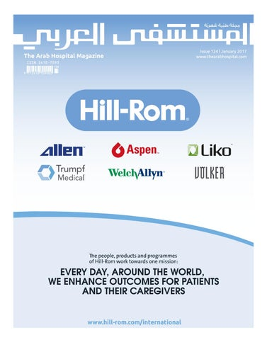 c2c06b033 The Arab Hospital Magazine issue 124 by The Arab Hospital Magazine ...