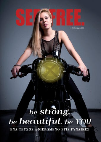 4820b73ee5ea Ser-Free magazine