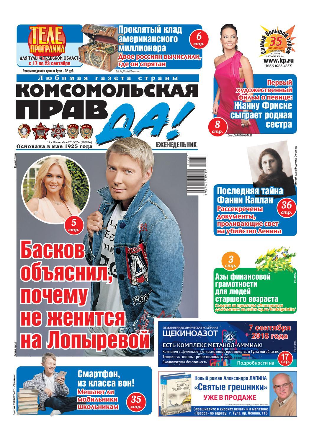 Видео русское тетя предложила попеть в караоке — 6