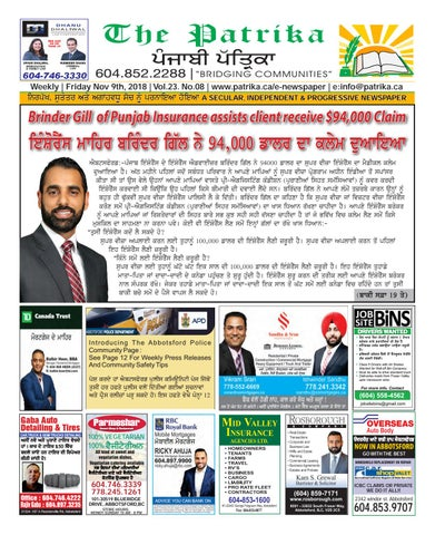 November 9th 2018 By Punjabi Patrika Media Ltd Issuu