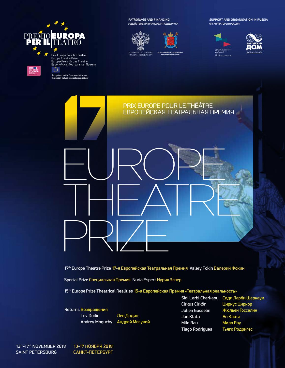 Europe Theatre Prize 2018 Saint Petersburg 2018 By