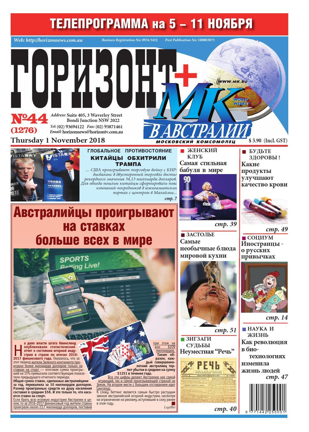 podoshel-v-metro-s-zadi-muzhik-i-ottrahal-rukoy-video-sladkaya-snoshenie-zhenshini