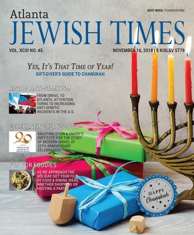 fb0b874b677f0b Atlanta Jewish Times