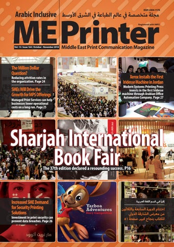 14121d8c9 ME Printer Issue 164 October - November 2018 by ME Printer Magazine ...